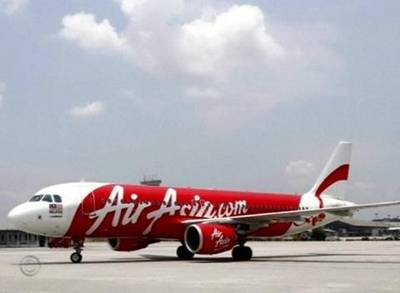 News video: AirAsia Plane Missing
